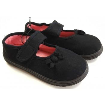 Masnis fekete cipő (30-31)