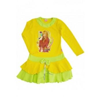 Hannah Montana sárga tunika (128)