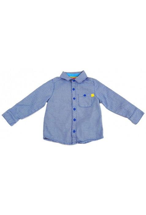 Mintás kék ing (98)